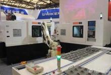 解读未来制造业生产新模式——无人工厂