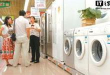 洗衣机新国标发布:解决洗衣机容量虚标问题