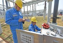广西桂林供电局推动精益管理有效落地