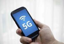 5G网络率先在山东试点 速率是4G十倍