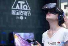 VR如何在前沿科技层面崭露头角?
