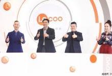 联想推出智能品牌Lecoo