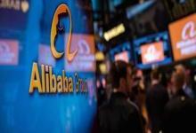 阿里巴巴700亿新零售布局初步完成