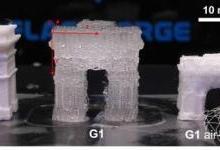 """可对刺激作出反应的""""智能""""3D打印材料"""