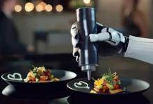 """烹饪机器人,怎么就炒不出""""妈妈的味道""""?"""