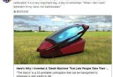 安乐死设计了一台3D打印的自杀机器