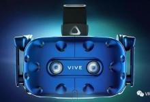 Vive Pro获得AR功能