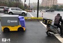 菜鸟无人车上路 暴力路测视频公布
