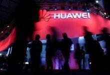 华为不看好5G前景 放弃争取美国市场