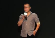 李笑来:中国是未来区块链最大的市场