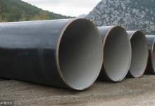 钢管管端内径测量仪的非接触式测量