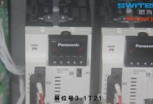 中国机器人产业发展需完善产业链