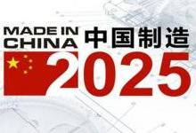 破而后立:且看中国半导体行业如何破局