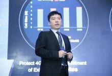 危峰:华为以摩尔定律驱动5G承载创新