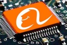 阿里达摩院自主研发AI芯片 性价比爆棚