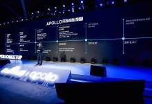 百度Apollo一周年:发布Apollo2.5版本