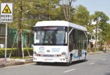 智能公交车深圳首发 自动驾驶时代来了吗?