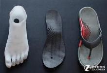 Wiiv公司3D打印人字拖鞋