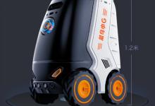 未来机器人送货到你家