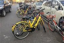 广州大规模清理废弃共享单车:影响市容