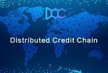 """用区块链看DCC如何玩转""""普惠金融""""?"""