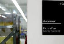 没有了进口激光器 中国3D打印全要倒闭?