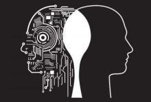《新一代人工智能发展规划》在津落地情况及规划
