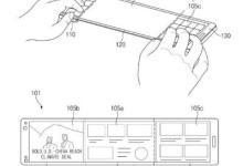 三星革命性柔性屏设备专利曝光