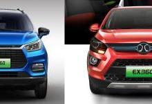 元EV360与北汽EX360究竟哪个更好?