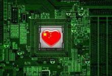 国产芯片产业该如何发展?