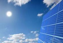 太阳能新材料项目在自贡开工