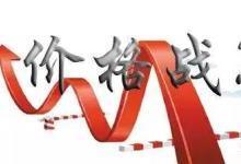 AGV机器人市场:价格战只有死路一条