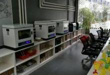 3D打印创新育人模式 创客精神种心中