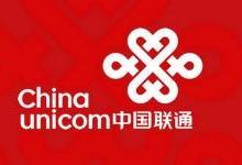 中国联通推动2G退网很可能搬石头砸自己脚