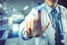 瀚海基因助力基因测序仪国产化