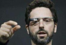 英特尔为何放弃其智能眼镜项目?