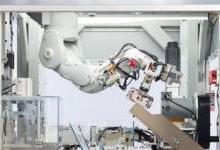 水下机器人潜力巨大 中国智造游向新蓝海