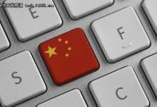 国外垄断九成操作系统 中国造何时觉醒?