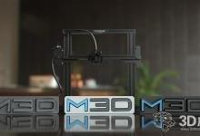 M3D推出Crane Quad 3D打印机