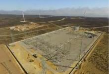 国家电投智利首个风电站完成风机吊装