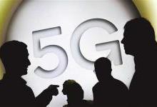 重庆移动5G试验网成功开通
