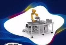 配天机器人索利洋:开创全球首条量产装配线