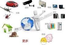 物联网高开高走 传感器厂商借东风