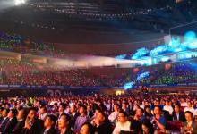 创维30周年庆典举行,加速冲刺千亿目标