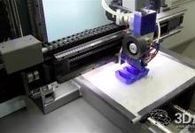 Titan Robotics推出升级版Atlas 3D打印机