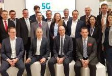 5G工业应用新全球联盟成立