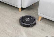 ILIFE智意发布天耀X800扫地机器人