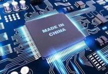 正视行业问题后国产芯片如何借势攻坚?