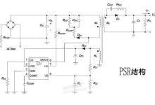 PSR架构电源,了解一下