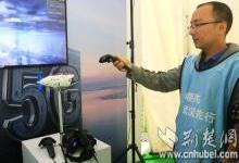 武汉电信展示5G通信技术